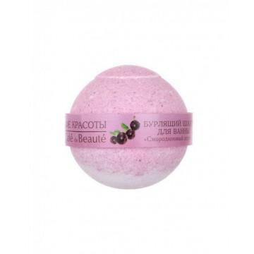"""Бурлящий шарик для ванны """"Смородиновый сорбет"""""""