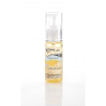 Масло-бальзам для лица ПИТАТЕЛЬНОЕ для сухой и чувствительной кожи, 30 ml