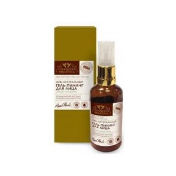 Гель-пилинг для лица для всех типов кожи 100% натуральный 50мл.