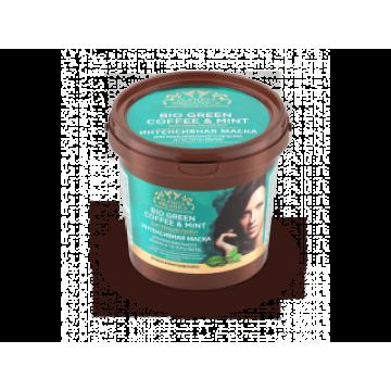 Маска Интенсивная для максимального объёма и густоты волос BIO масла Зелёного кофе и Мяты 1000мл.