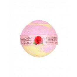 """Бурлящий шарик для ванны """"Розовый сорбет"""", 120 г., Кафе красоты"""
