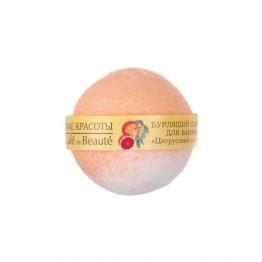 """Бурлящий шарик для ванны """"Цитрусовый сорбет"""", 120 г., Кафе красоты"""
