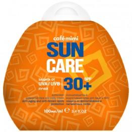 Солнцезащитный крем для лица и тела SPF30+, 100 мл.| Cafe mimi