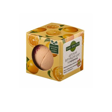 """Бурлящий шар для ванн с сюрпризом """"Апельсиновая шипучка"""", 120 г., Кафе красоты"""