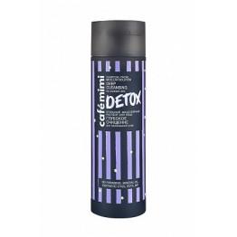 DETOX Угольная мицеллярная вода для глубокого очищения, 200 мл., Cafe mimi