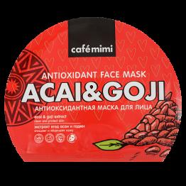 Антиоксидантная тканевая маска для лица, Cafe mimi