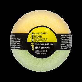 Бурлящий шар для ванны Бергамот и грейпфрут, 120 г., Cafe mimi