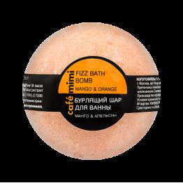 Бурлящий шар для ванны Манго и апельсин, 120 г., Cafe mimi