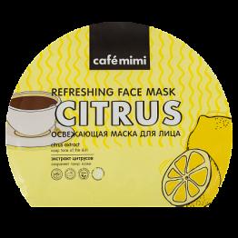 Освежающая тканевая маска для лица, Cafe mimi