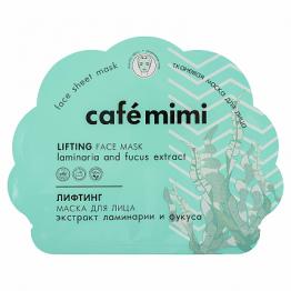 Тканевая лифтинг-маска для лица, Cafe mimi