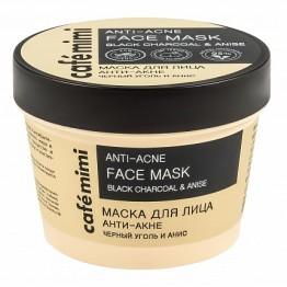 Маска для лица Анти-Акне, 110 мл., Cafe mimi