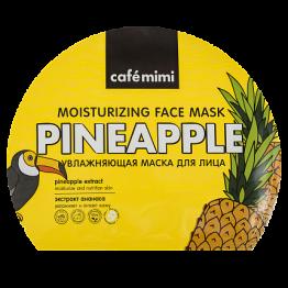 Увлажняющая тканевая маска для лица, Cafe mimi