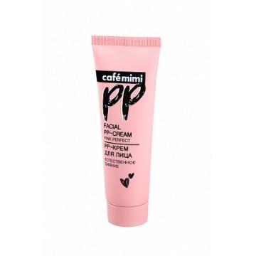 PP-крем для лица Естественное сияние, 50 мл., Cafe mimi
