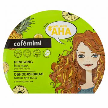 Обновляющая тканевая маска для лица, Cafe mimi