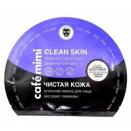 Угольная тканевая маска для лица Чистая кожа, Cafe mimi