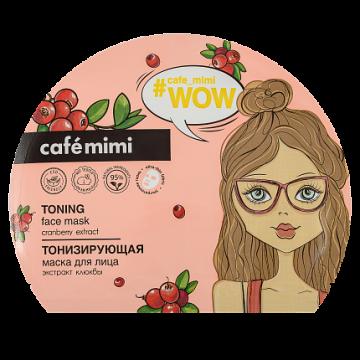 Тонизирующая тканевая маска для лица, Cafe mimi