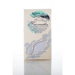 Альгинатная маска для лица КОЛЛАГЕНОВАЯ, 150ml/50g., Шоколатте