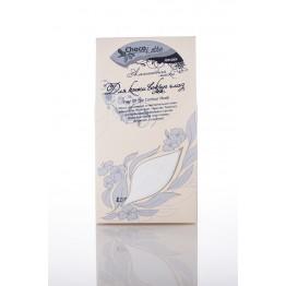Альгинатная маска для лица для кожи ВОКРУГ ГЛАЗ, 150ml/50g., Chocolatte