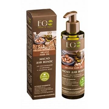 Масло для восстановления ослабленных и секущихся волос аргановое
