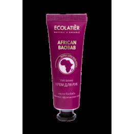 Крем для рук Питание Африканский Баобаб, 30 мл