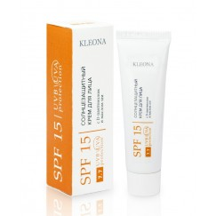 Cолнцезащитный крем для лица SPF 15, 30 мл.| Kleona ХОРОШИЙ СРОК ГОДНОСТИ