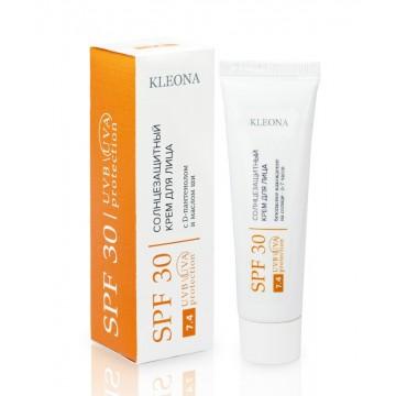 Cолнцезащитный крем для лица SPF 30, 30 мл.| Kleona ХОРОШИЙ СРОК ГОДНОСТИ