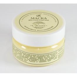 Маска для сухой кожи «Овсянка», 50 гр.| Kleona