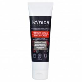 Черный гидрофильный скраб для лица, levrana