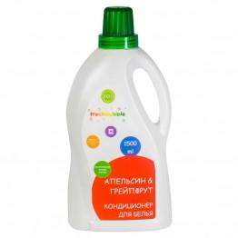 Экологичный кондиционер для белья «Апельсин и грейпфрут» 1500 мл., Freshbubble