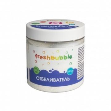Отбеливатель для белья 500 гр., Freshbubble