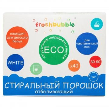 """Экологичный порошок для стирки """"Отбеливающий"""" 1 кг., Freshbubble"""