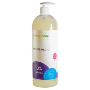 Жидкое мыло «0% арома» 1000 мл., Freshbubble