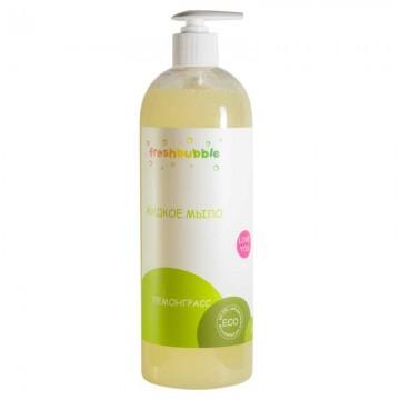 Жидкое мыло «Лемонграсс» 1000 мл., Freshbubble