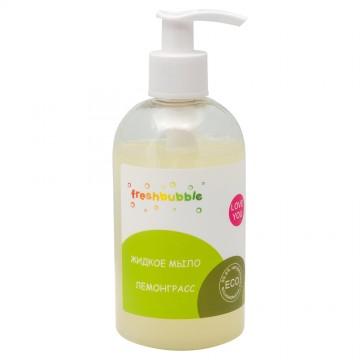 Жидкое мыло «Лемонграсс» 300мл., Freshbubble