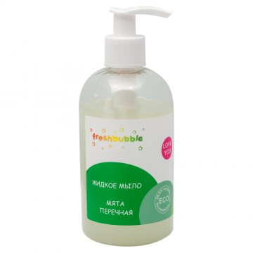 Жидкое мыло «Мята перечная» 300 мл., Freshbubble