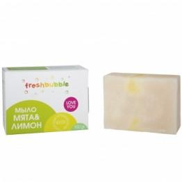 Мыло твердое Мята и Лимон 100 гр., Freshbubble