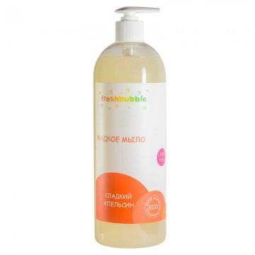 Жидкое мыло «Сладкий апельсин» 1000 мл., Freshbubble