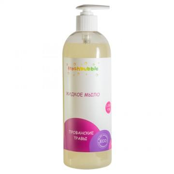 Жидкое мыло «Прованские травы» 1000 мл., Freshbubble