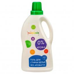 Экологичный гель для стирки белья без аромата 1500 мл., Freshbubble