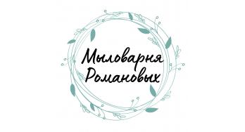 Косметика Мыловарня Романовых