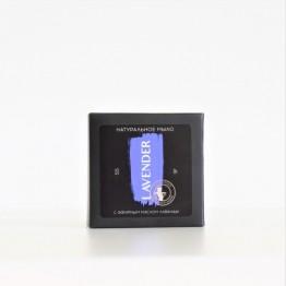 Lavender натуральное мыло, 55 г., Мастерская Олеси Мустаевой