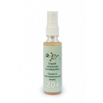 Спрей-эмульсия для сухой и чувствительной кожи 50 мл.| Микролиз