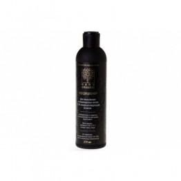 Кондиционер для окрашенных волос, 270 мл., Nano organic