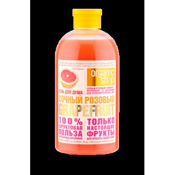"Гель для душа ""Розовый грейпфрут"", 500 мл., Органик шоп"