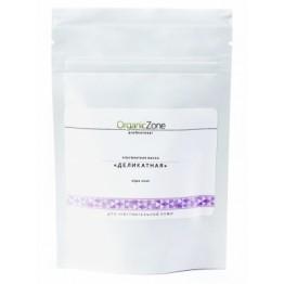 """Альгинатная маска для чувствительной кожи """"Деликатная"""", Organic Zone"""