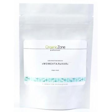 Альгинатная маска «Моментальный эффект» с эффектом охлаждения, Organic Zone