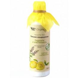 """Бальзам для нормальных волос """"Гладкость и эластичность"""" 250 мл., Organic Zone"""