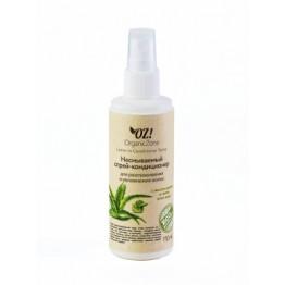Несмываемый спрей-кондиционер для разглаживания и увлажнения волос 110 мл., Organic Zone