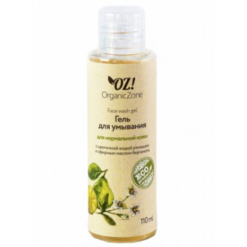 Гидрофильное масло для нормальной кожи «Апельсин и сосна» 110 мл., Organic Zone