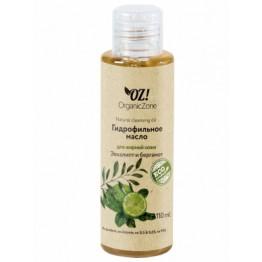 Гидрофильное масло для жирной кожи «Эвкалипт и бергамот» 110 мл., Organic Zone